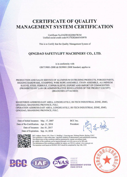 Certificate - QINGDAO H-QUALITY INDUSTRIES CO., LTD|wire rope|Link ...